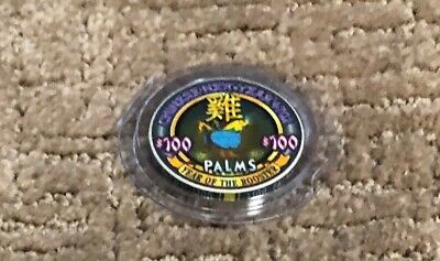 PRICE DROP!!!  $ 100 Palms Year of the Rooster Casino Chip Las Vegas -Very Rare!