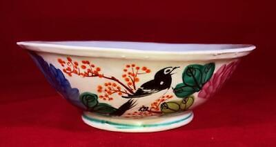 Famille Rose Chinese Porcelain Bowl 20th Century