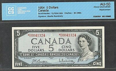 1954 *S/S $5.00 BC-39bA CCCS Graded AU-50 * SCARCE Key ASTERISK REPLACEMENT Note