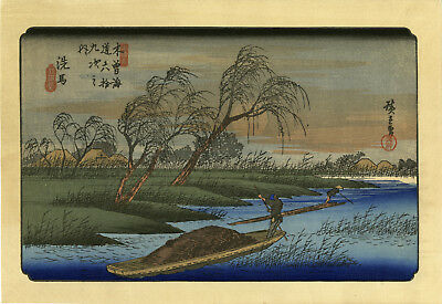 "Superb HIROSHIGE woodblock masterpiece: ""AUTUMN MOON AT SEBA"""