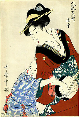 "Lovely UTAMARO Woodblock Print:  ""MOTHER AND CHILD WITH SHAMISEN"""