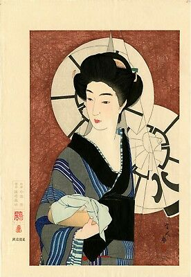 "KOTONDO Japanese Shin-Hanga commemorative woodblock print: ""AFTER THE BATH"""