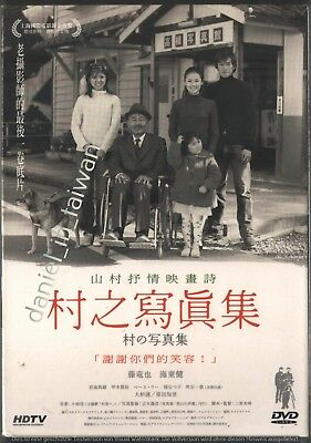 Photo Album of the Village (Japan 2004)  2-DVD TAIWAN SPECIAL EDT ENGLISH SUBS