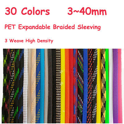 3~40mm 30 Colors Expandable Braided Sleeving Cable PET Wire High DENSE Audio Diy