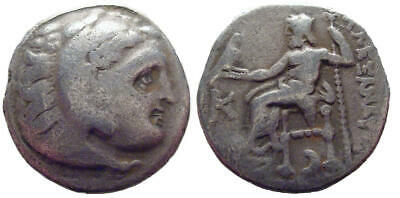 Ancient Coin Traders: Alexander the Great, 336-323 BC, Silver Drachm