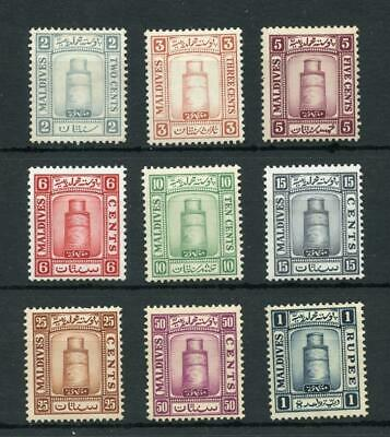 Maldives 1933 set SG11/20 MM unchecked for wmk