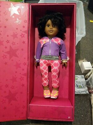 Cyo American Girl Doll ONE OF A KIND JUST LIKE Journey Store Exclusive GIFT BOX