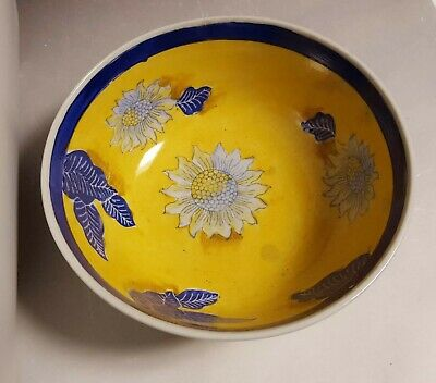 Large Vintage Chinese Hand-Painted Bowl With Sunflower Motif