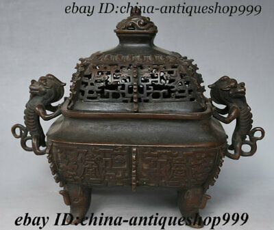 10 Inch Antique Chinese Dynasty Bronze Pixiu Beast Dragon Incense Burner Censer