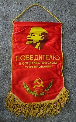 Vintage Russian Banner Russia USSR soviet union CCP Young Lenin communism flag