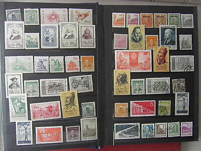 China Sun Yat Sen Peace Dove Tien An Men  Army etc.. 53 Old Stamps SEE PHOTO