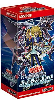 Konami Yu-Gi-Oh OCG Duel Monsters Duelist Pack Legend Duelist Edition  BOX TCG