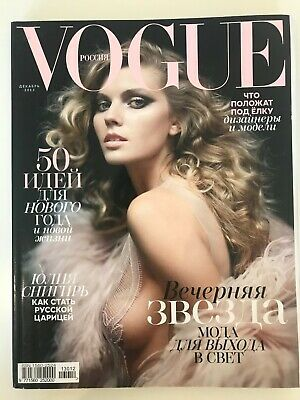 Vogue Russia December 2013 Maryna Linchuk cover by Vincent Peters