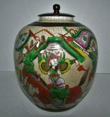 Chinese Porcelain Nanking Warrior Jar with Wood Lid 426