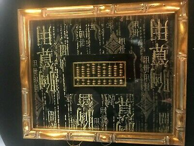 Vintage Abacus  Asian Chinese Culture Beautiful Bamboo Gold Frame Under Glas