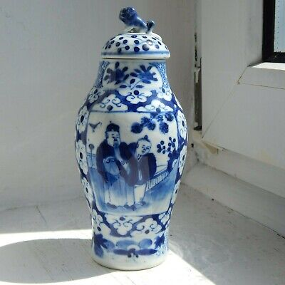 A fine Chinese antique porcelain blue and white baluster lidded vase