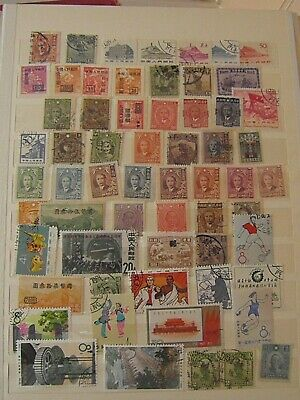 China Sun Yat Sen Sport Industry  PR Anniv. etc.. 61 Old Stamps SEE PHOTO