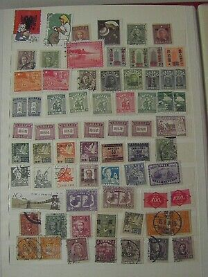 China Sun Yat Sen Mao Flying Geese Postage due etc.. 69 Old Stamps SEE PHOTO