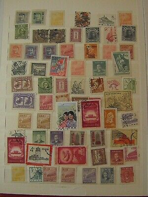 China Sun Yat Sen Mao Tien An Men Peace Dove Army etc.. 64 Old Stamps SEE PHOTO