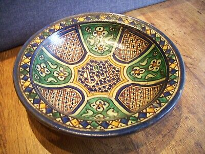 Antique 19th Century Middle Eastern Hand Painted Islamic Pottery Bowl Decorative