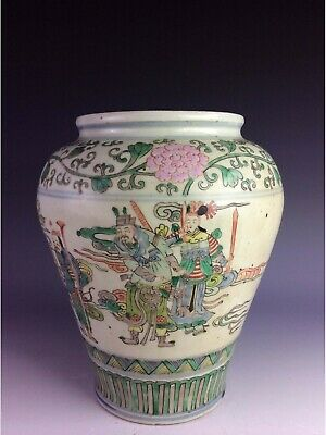 Vintage Chinese porcelain jar, Wucai, decorated and marked