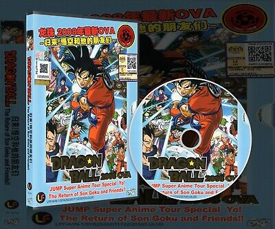The Return Of Son Goku And Friends !! 2008 OVA Dragon Ball DVD Anime