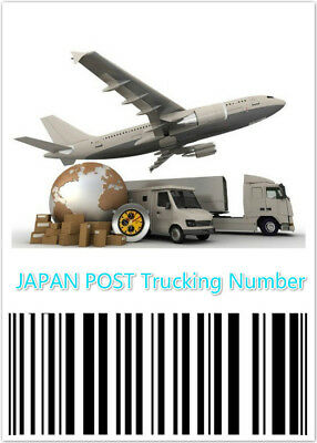 Japan Post Office Registered Mail Service Insurance & Tracking by (KINYUJP2014 )