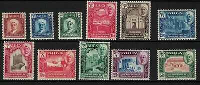 Aden stamps - Shihr and Mukalla issue -1942 - set to 5r good lot Mint H