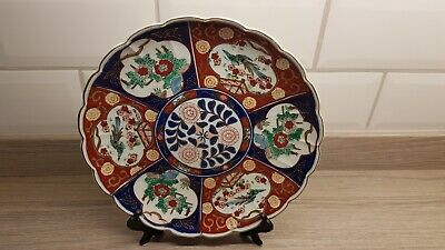 Japanese Hand Painted Gold Imari Plate Charger
