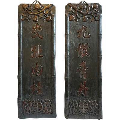 Antique Pair of Chinese Qing Black Lacquered Wood Double-Sided Vertical Signs