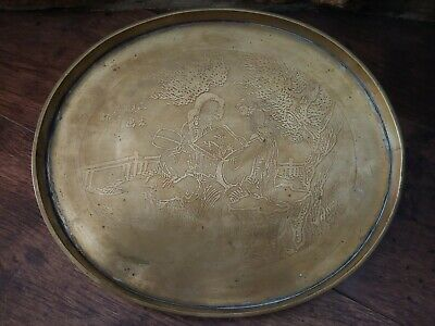 Antique Japanese Engraved Brass Pictoral Tray