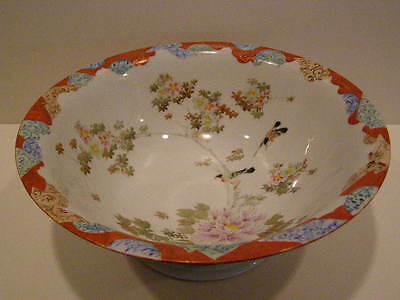 Antique Japanese Porcelain Hand Decorated Bowl