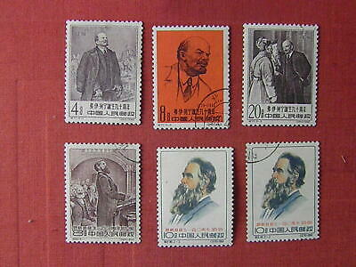 PR China 1960  C 77,  C 80 CTO 2 nd Choice 6 STAMPS SEE PHOTOS & DESCRIPTION