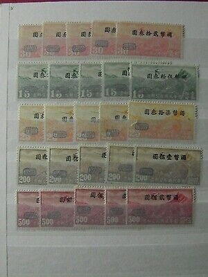 China 1946 Airmail Surch Unwmk MNH 5 Cte Sets 25 Old Stamps See photo