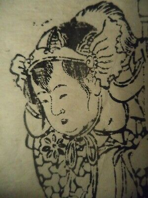Japanese Woodblock Print Art: Guardian Deity and Religious Figures