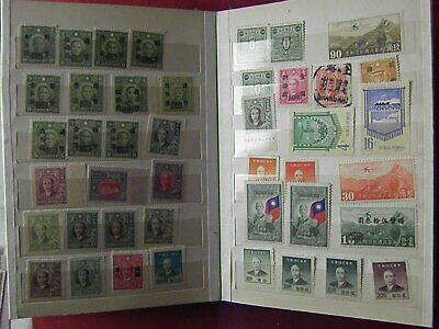 China Sower Sun Yat Sen Air Mail  Ovptd or not etc.. 43 Old Stamps SEE PHOTO