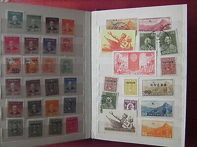 China Sun Yat Sen Mao Air Mail etc.. 39 Old Stamps SEE PHOTO