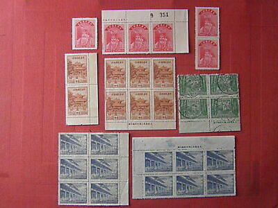 China 1947 Confucius MNH/Used 4 Cte Set + 14 =  30 Stamps SEE PHOTO