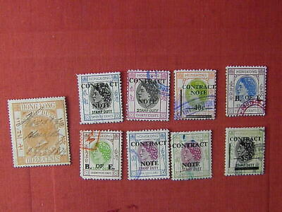 CHINA HONG KONG QV/QEII STAMP DUTY REVENUE SELECTION  USED See photo