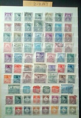 German Ww2 Stamps, Occupied Bohemia And Moravia, 1939/45.