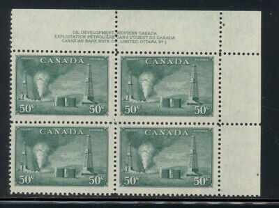 Canada 294 plate block of 4 - mnh 50 cents oil development