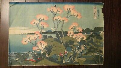 Antique 18th - 19th Century Hiroshige Japanese Woodblock Print