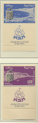 Israel Stamps Scott #C7 To C8, Mint Never Hinged, With Tabs