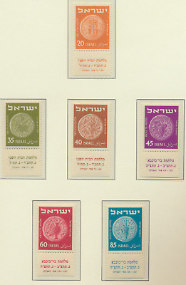 Israel Stamps Scott #56 To 61, Mint Never Hinged