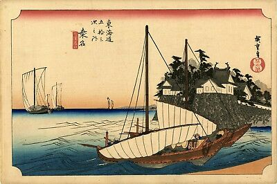 "Rare Meiji HIROSHIGE Japanese woodblock print ""LANDING ENTRY OF SHIRCHIRI FERRY"""