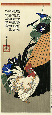 "Outstanding HIROSHIGE Japanese woodblock print: ""COCK & MORNING GLORIES"""