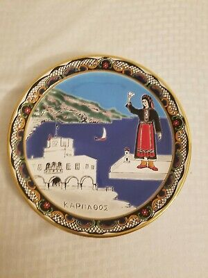 Vintage Greek island Hand Made Decorative Plate paradissi Rhodes Greece faros