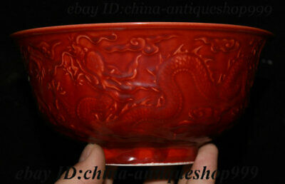 """6"""" Antique China Dyansty Red Glaze Porcelain Dragon Loong Bowl Cup Plate Teacup"""