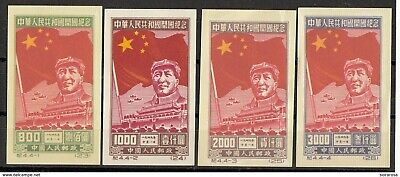 Cina 1950 Flag, Mao Tse-Tung. gate of Heavenly Peace nuovo imperf Full set China