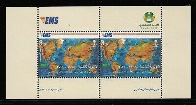 Saudi Arabia Stamps EMS Priority to The excellence 1999 - 2019 MNH